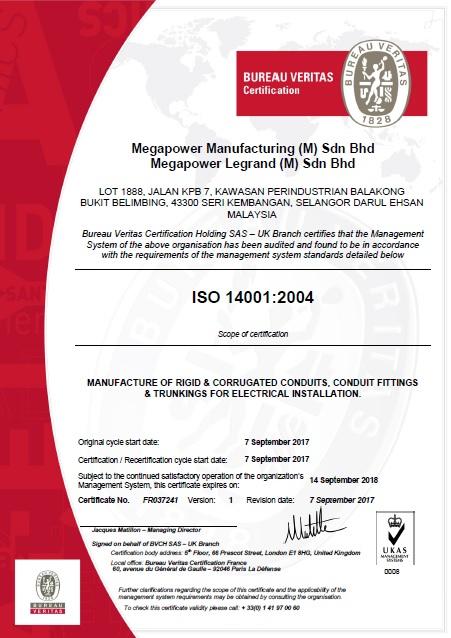 megapower-14001